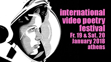 international-video-poetry-festival-athens-tb