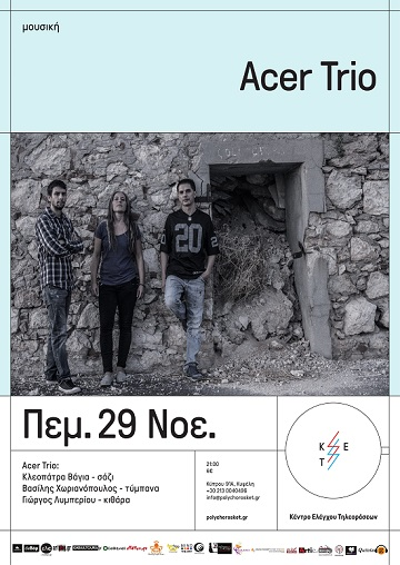 ket_posters_acertrio-1-tb