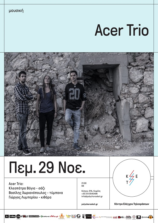 ket_posters_acertrio-1