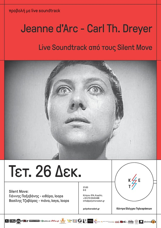 ket_posters_silentmovejeannedarc-page-001